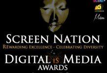 Screen Nation DIgital Media Awards 2015