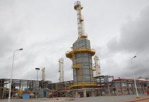 atuabo-gas-plant