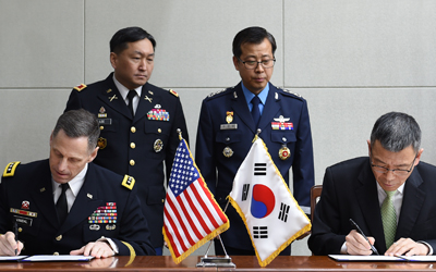 South Korea and US officials sign deal to launch a joint working group to discuss deployment of THAAD in this file photo