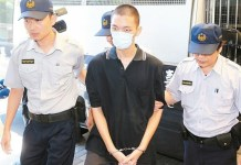 A Taiwan court on Friday upheld the death sentence for Cheng Chieh, who was convicted of murder and multiple attempts to kill in a subway knife attack in 2014.