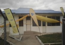 The MTN Foundation ICT Project built at Pwalugu