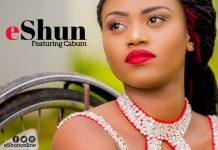 eShun Simple Cabum