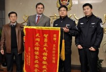 Danone, the French multinational food-product corporation based in Paris, presents a pennant to the police officers of the eastern Chinese city Yiwuin 2014, to express their gratitude to the police for uncovering a case of trademark infringement involving Danone's beverage products. (Photo from Public Security Bureau of Yiwu, Zhejiang province )