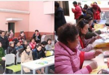 A sub-district level Red Cross Society of China holds a promotional activity for body and organ donation at a local community. (Photo from Shanghai branch of Red Cross Society of China.)