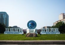 The 18th Shanghai Cooperation Organization (SCO) Summit is scheduled for June 9-10 in Qingdao. (Photo from People's Daily Online)