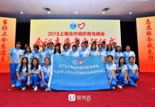 Volunteers begins to work in Qingdao, east China's Shandong Province, May 24, 2018. The 18th Shanghai Cooperation Organization (SCO) Summit is scheduled for June 9-10 in Qingdao. Photo:news.qtv.com.cn
