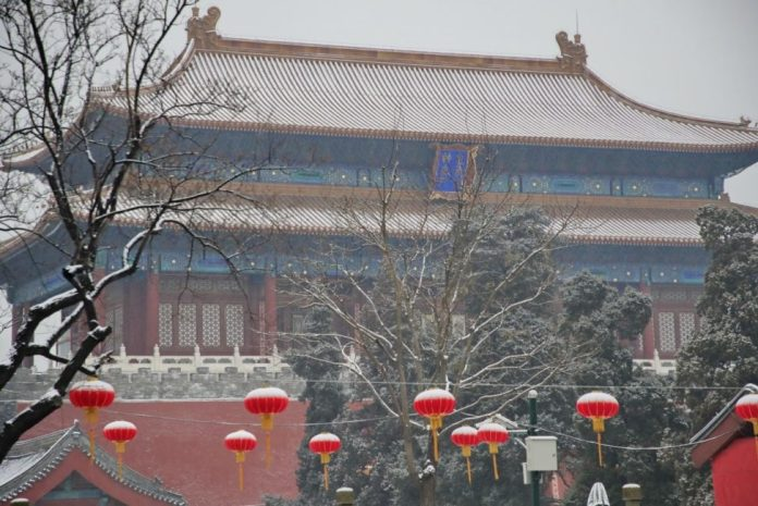 Palace Museum In Snow