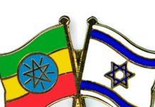 Ethiopia and Israel
