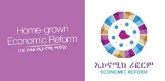 Economic Reform Agenda