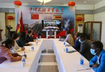 """Senior officials from Zimbabwe's Ministry of Health and Harare City Council participate in the China-Africa Video Conference on COVID-19 in Harare, Zimbabwe, March 18, 2020. Africans have hailed China's efforts and measures taken to curb the COVID-19 outbreak, expressing their keen interest to learn its experience as the African continent reported more and more confirmed cases. TO GO WITH """"Roundup: Africans hail China's efforts in curbing COVID-19, keen to learn its experience"""" (Xinhua/Zhang Yuliang)"""