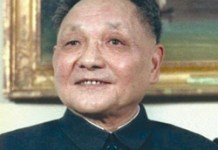"Deng Xiaoping, who put China firmly on the path of ""reform and opening up."