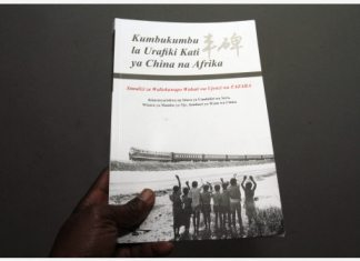 """DAR ES SALAAM, Aug. 20, 2020 (Xinhua) -- Photo taken on Aug. 20, 2020 shows a newly-launched Swahili version book documenting history of the Tanzania-Zambia Railway titled """"A Monument to China-Africa Friendship"""" in Dar es Salaam, Tanzania. China and Tanzania on Thursday launched a Swahili version book documenting history of the Tanzania-Zambia Railway titled """"A Monument to China-Africa Friendship."""" (Xinhua)"""