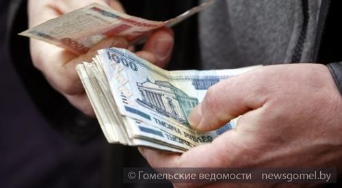 Трудовые пенсии повысят до конца текущего года | Новости ...