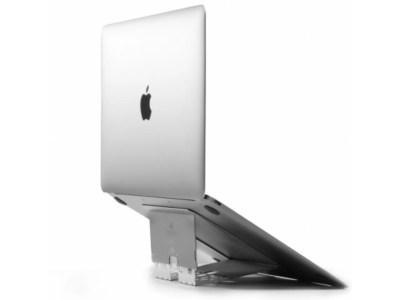 薄さ1.7mmの極薄ノートPCスタンド「Majextand」が登場!人間工学設計で正しい姿勢へ