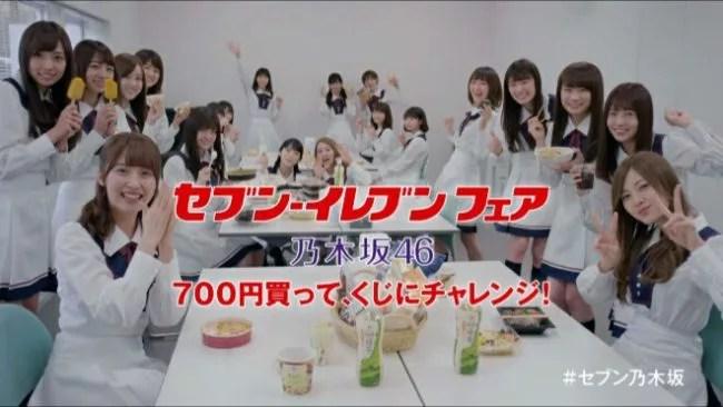 乃木坂46のマネキンチャレンジ動画が期間限定公開!特典映像も