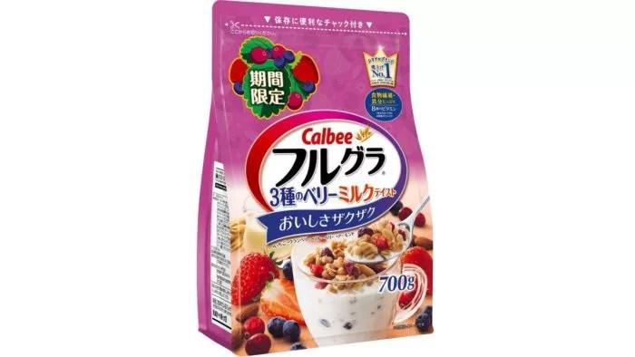 「フルグラ」に期間限定の味「3種のベリーミルクテイスト」が登場!