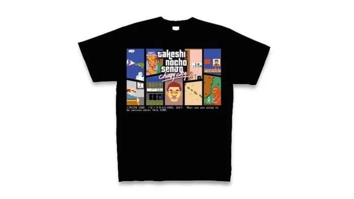 伝説のクソゲー「たけしの挑戦状」の公式グッズのTシャツ・タオルが発売決定!