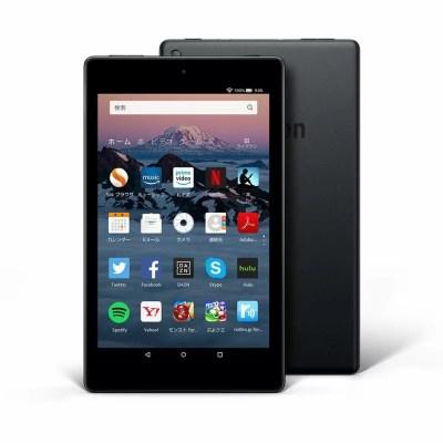 Amazonが新型8インチタブレット「Fire HD 8」を発表!価格は8980円