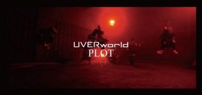 UVERworldがニューシングル「ODD FUTURE」収録曲『PLOT』のMVを公開