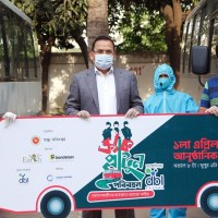 Free transport service for doctors and nurses launched in Bangladesh