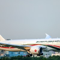 Saudi Arabia has fined Biman Bangladesh 10 million BDT for the 2017 incident