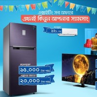 Samsung introduces unparalleled curated offers for Eid-ul-Fitr in Bangladesh