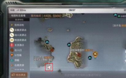 明日之後海島特殊寶箱位置攻略 海島特殊箱子位置詳解 – WWW.GAME2.TW
