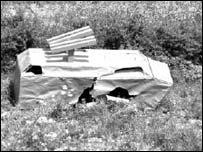 Serb decoy SAM launcher