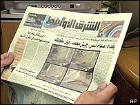 """Résultat de recherche d'images pour """"Asharq al-Awsat"""""""