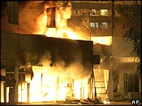 A car showroom burns in Aulnay-sous-Bois on 3 November, 2005
