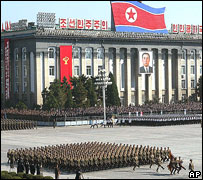 Parade in Pyongyang marking 60th anniversary of ruling party, 2005