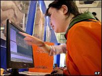 Computer screen at e-business exhibition, Shanghai