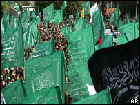 Hamas supporters at a rally in Gaza City