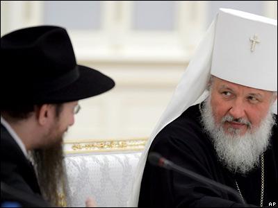 Rabinul Berl şi Patriarhul Kiril