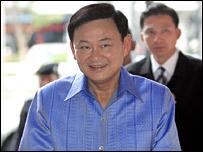 Ex PM Thaksin Shinawatra
