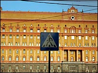 FSB headquarters Moscow (formerly KGB headquarters)