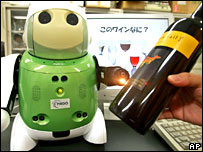 wine tasting robot