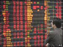 Electronic trading Bangkok