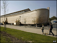 The ark at Schagen
