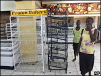 Empty bakery in Zimbabwe