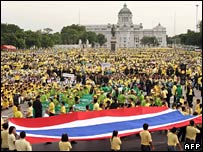 A government rally in Bangkok on 13 August 2007