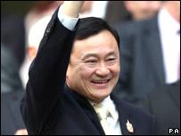 Mr Thaksin at Manchester City stadium on 15 August 2007