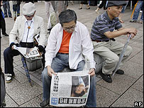 Japanese newspaper readers