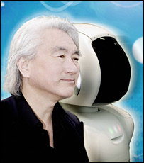 Michio Kaku and robot (BBC)