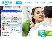 Skype screengrab