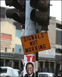 Broken traffic lights