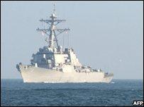 USS McFaul passing through Bosphorus Strait heading for Georgia 22 August