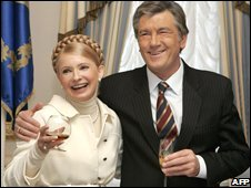 Yulia Tymoshenko and Viktor Yushchenko (image from February 25, 2008)