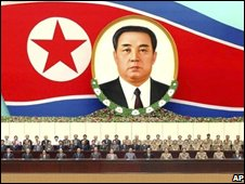 A Korean Central News Agency photo showing high-ranking North Korean officials and foreign guests at a meeting on the eve of the anniversary