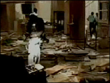 Scene of the blast (20/09/08)